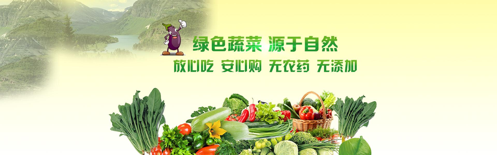 昌庭农业.商标